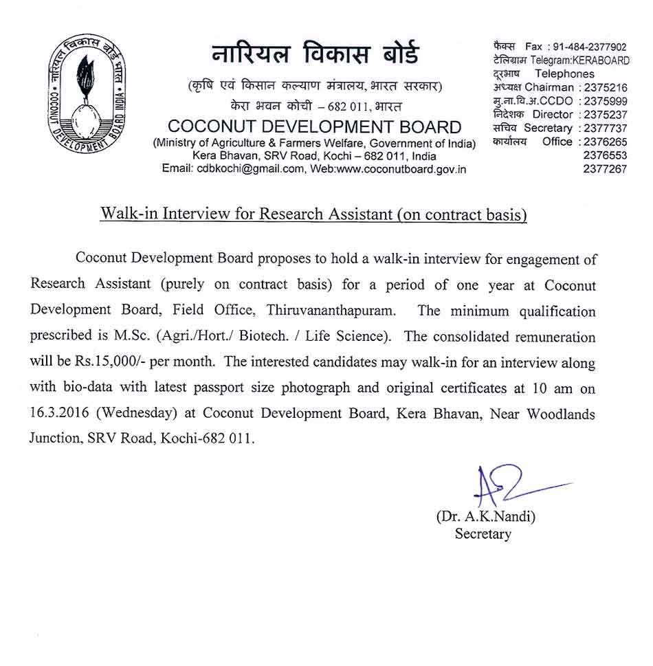 Research Assistant Wanted @ Coconut Development Board